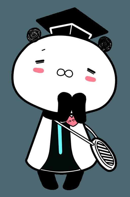 コンタクトパンダ