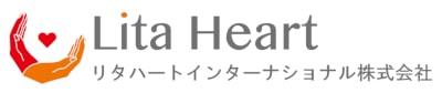 リタハートインターナショナル株式会社
